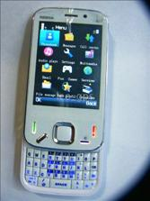 The new N87 camera phone is expected to hit the markets in December 2009