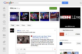 google-plus-new look