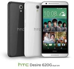 Pros of Dual SIM HTC Desire 620G